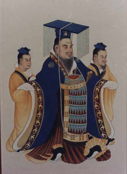 Portrait traditionnel de l'empereur Han Wudi