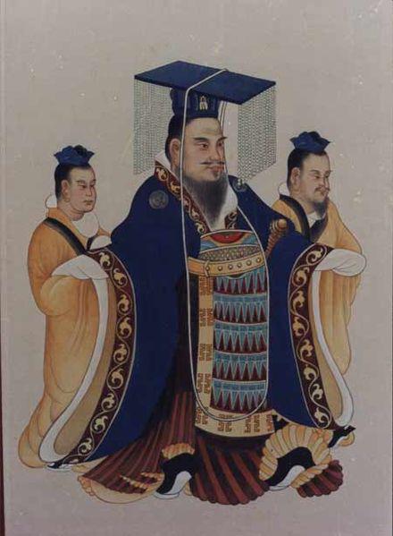 Portrait traditionnel de l'empereur Han Wudi
