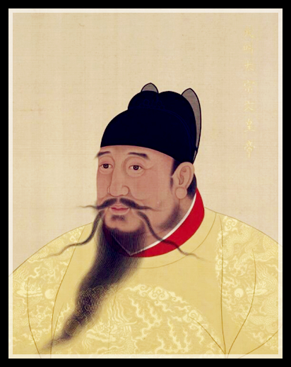 Portrait de l'empereur Yongle