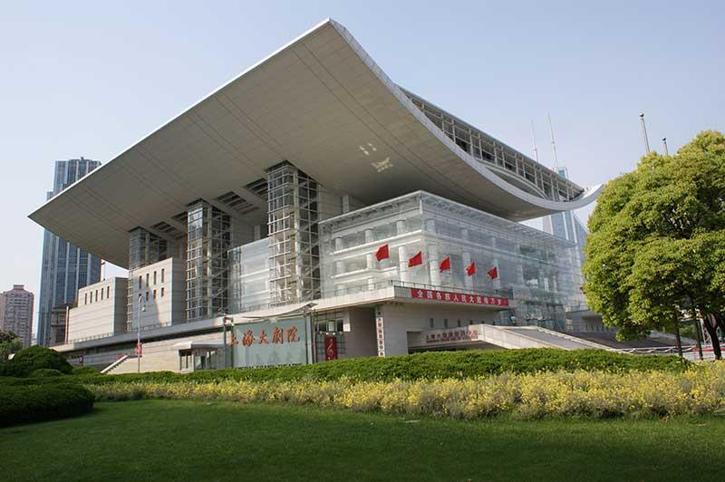 L'opéra de Shanghai