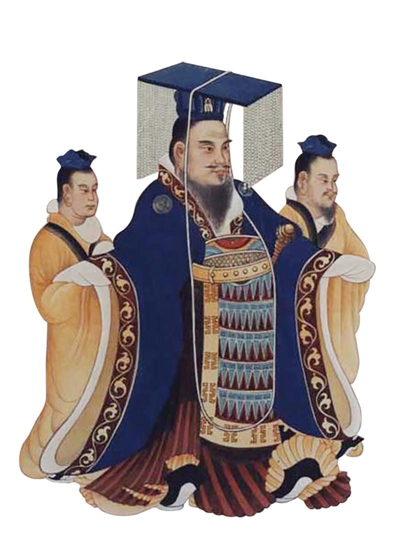 Portrait traditionnel de l'empereur Wudi