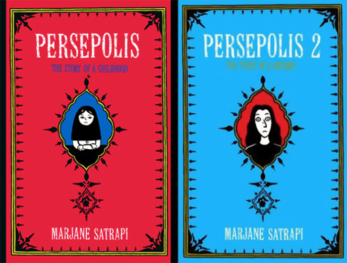 Couvertures des bandes-dessinées Persepolis de Marjane Satrapi publiées en 2000