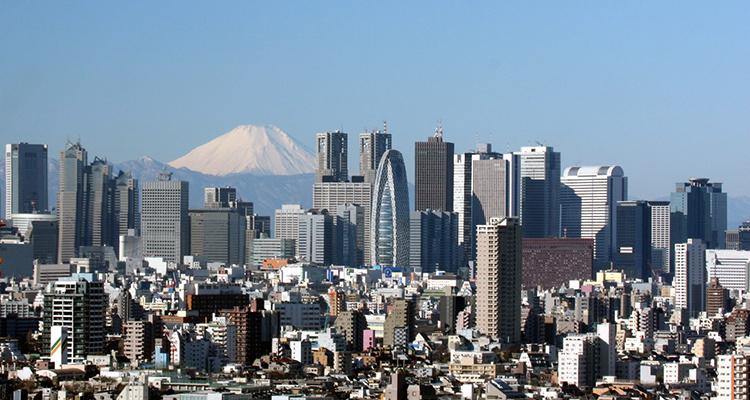 Le Central Business District de Shinjuku à Tokyo
