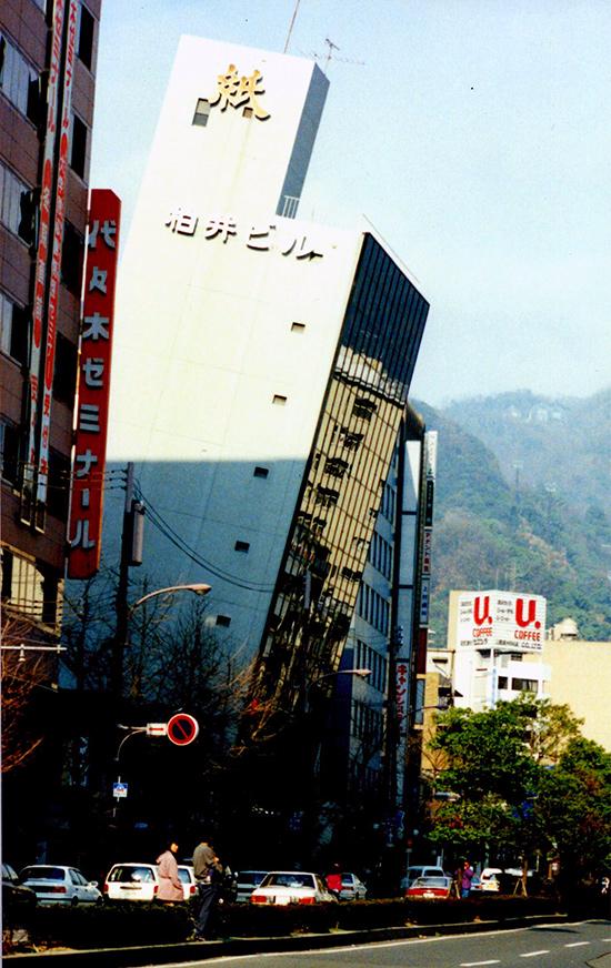 Séisme de Kobé en 1995