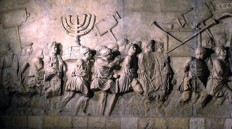 L'arc de Titus à Rome célébrant la victoire des Romains sur les Hébreux
