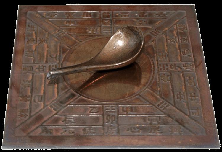 Une boussole de la dynastie des Han