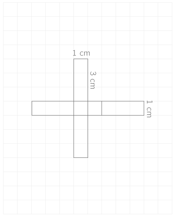 qcm image answer 3