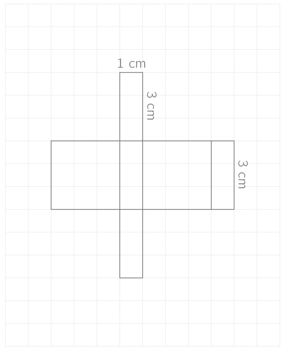 qcm image answer 1
