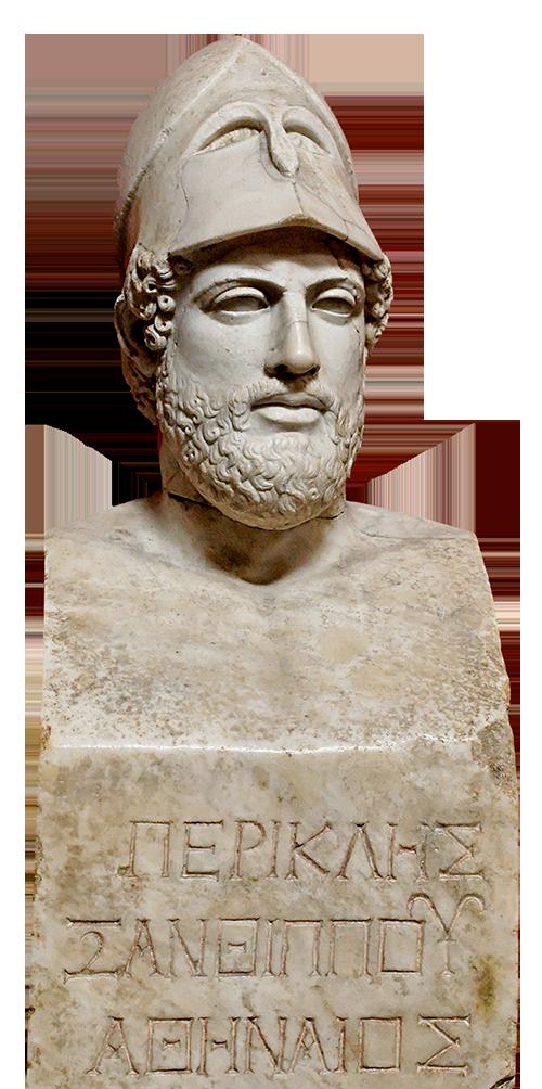 Buste de Périclès