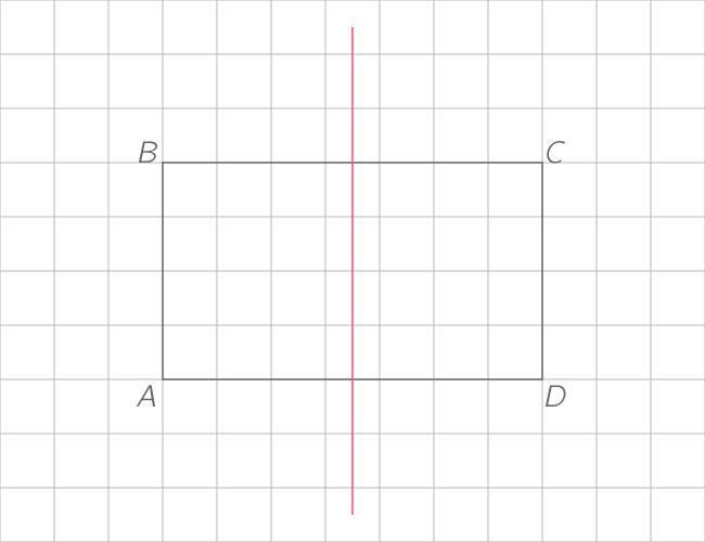 qcm image answer 2