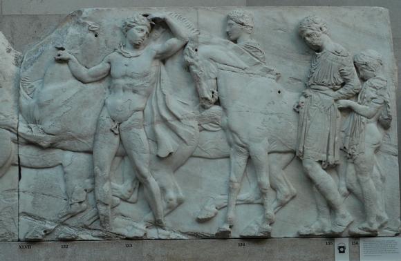 La frise du Parthénon