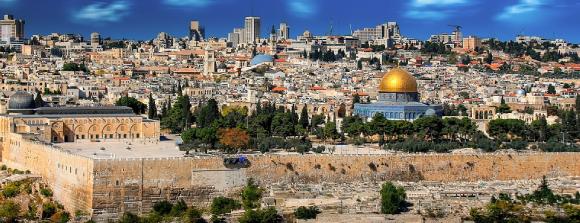 Jérusalem aujourd'hui