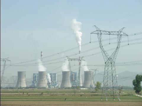 Centrale thermique au charbon dans la ville de Shuozhou (Shanxi)