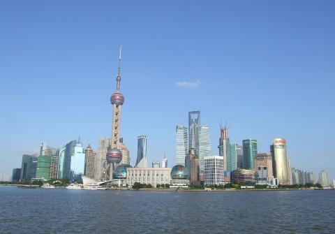 Le quartier des affaires de Pudong, Shanghai