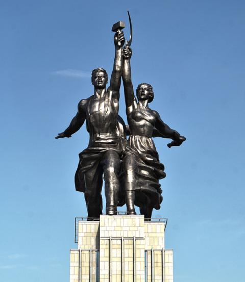 ouvrier kolkhozienne URSS Staline