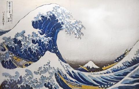 Katsushika Hokusai,La Grande Vague de Kanagawa, 1830